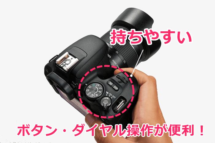 一眼レフカメラ、Canon EOS Kiss X9は持ちやすく、操作性抜群