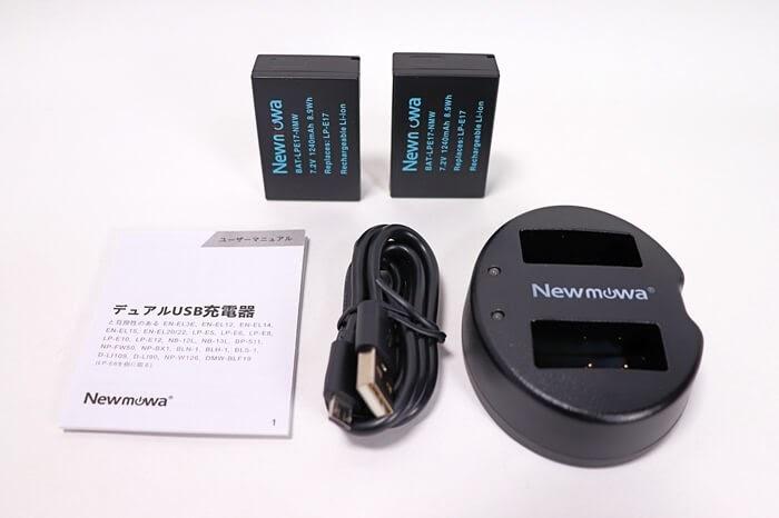 Newmowa 互換バッテリー LP-E17の付属品