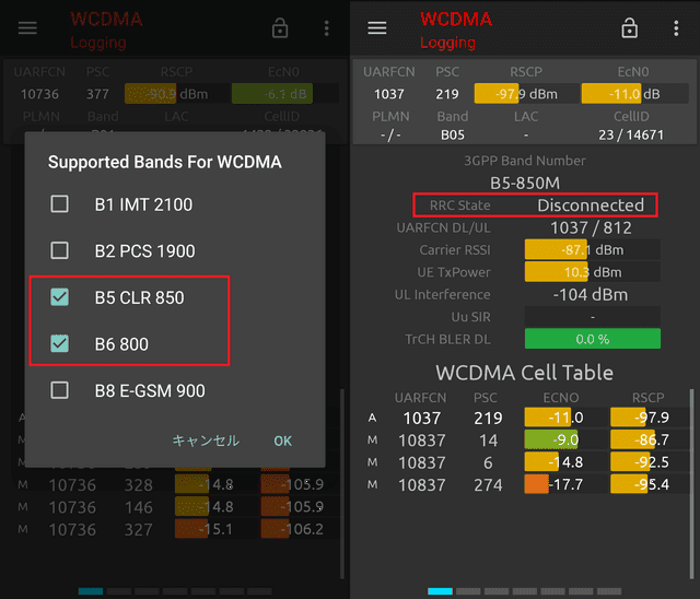Network Signal GuruでXiaomi Mi5がプラスエリアを掴まない状態