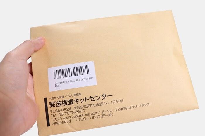 郵送検査キットセンターのピロリ菌検査キット
