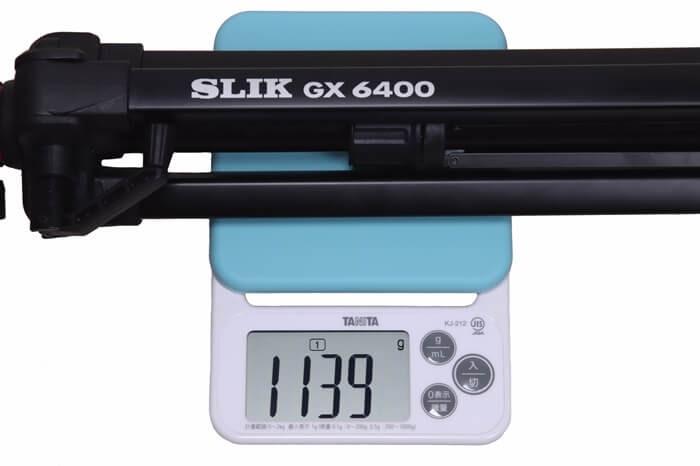 三脚、SLIK GX 6400の実測重量