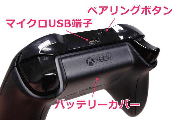 Bluetooth対応、XBOX one コントローラーの各部位説明