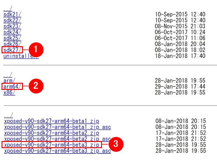 Xposedフレームワークのダウンロードリンク
