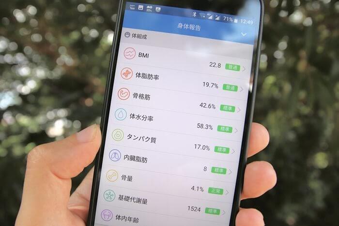 YUNMAIのBluetooth体組成計、スマートフォンにデータを転送