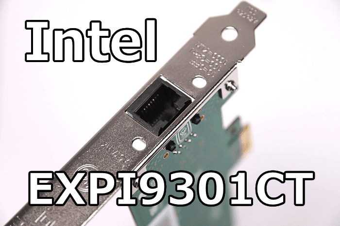 LANカード、Intel EXPI9301CT
