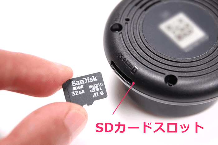 IPカメラ、YI ホームカメラのSDカードスロットとマイクロSDカード32GB