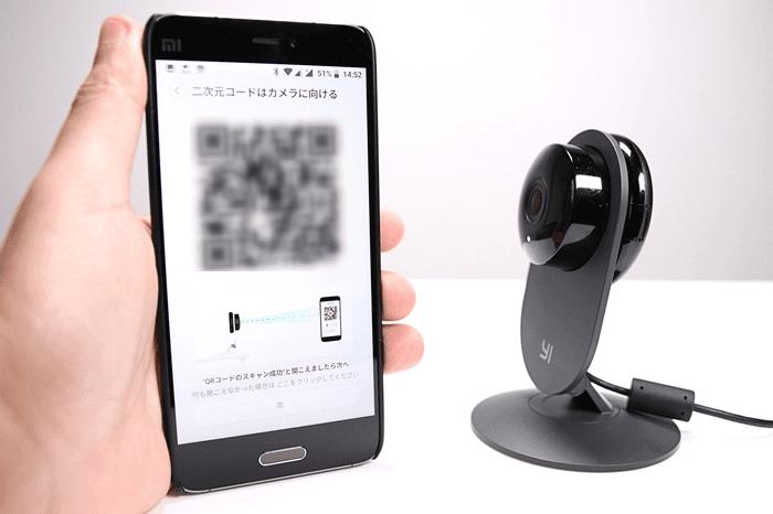 IPカメラ、YI ホームカメラの接続・設定方法