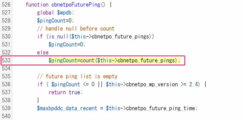 """533列目の$pingCount=count($this->cbnetpo_future_pings);を探す"""" width=""""800″ height=""""394″></p><p>検索窓に以下のコードを入力。</p><pre>$pingCount=count($this->cbnetpo_future_pings);</pre><p>これを以下のコードに置き換えます。</p><pre>$pingCount = $this->cbnetpo_future_pings ? count( $this->cbnetpo_future_pings ) : 0;</pre><p>エラーコードに「line 533」と出ているので533列目のコードが原因です。</p><p>もしかしたら場所が違うかもしれないので念の為、検索してから置き換えましょう。</p><p><img loading="""