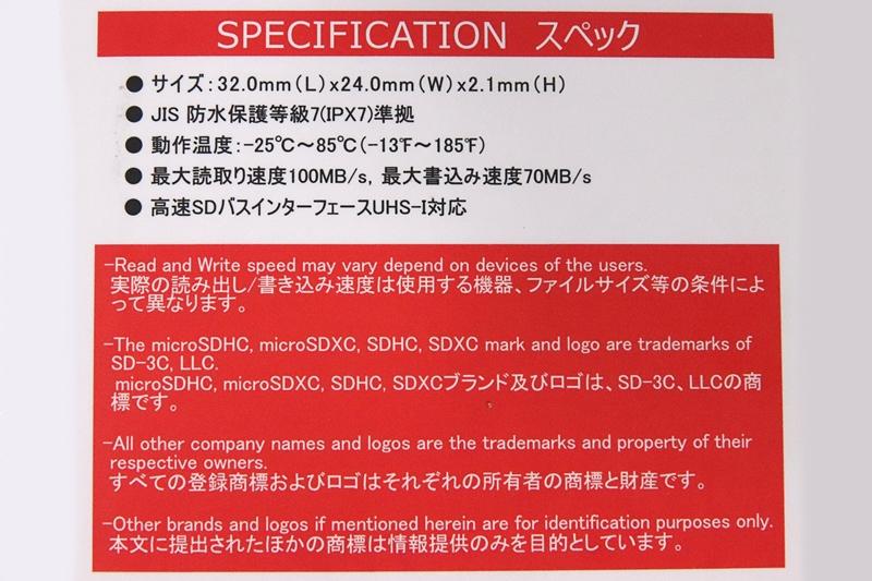 JNH SDCXカード 64GB、パッケージのスペック表