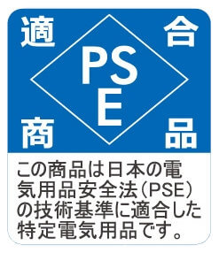 ロードウォーリア レンコンはPSEマークに適合