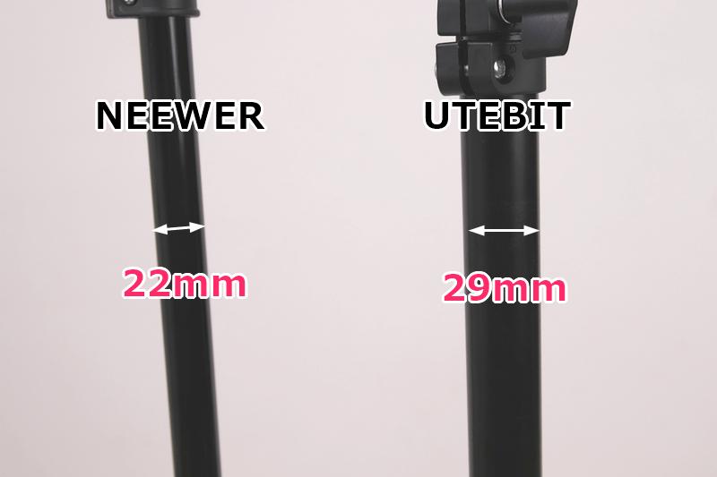 NEEWERとUTEBITライトスタンド、パイプの太さを比較