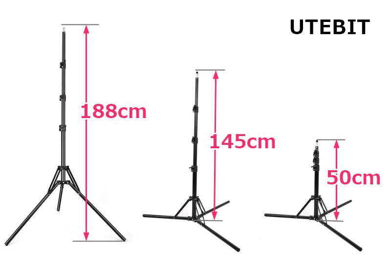 UTEBITライトスタンドの調節可能な高さ