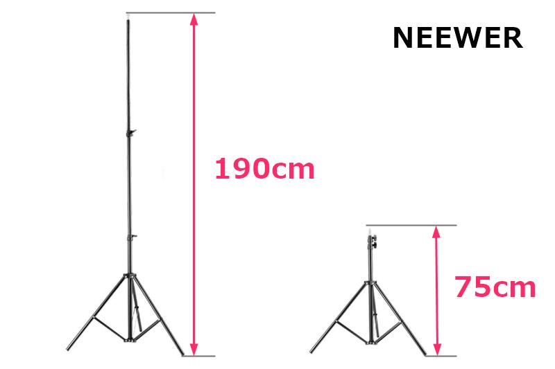 NEEWERライトスタンドの調節可能な高さ
