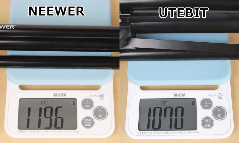 NEEWERとUTEBITのライトスタンド、実測重量を比較