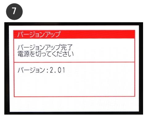 富士フィルム ファームウェア更新完了