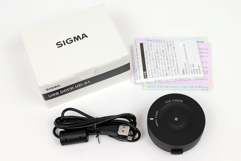 シグマ USB DOCKの付属品