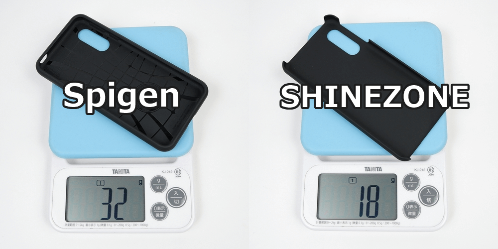 Spigen AQUOS sense3 ケースの実測重量