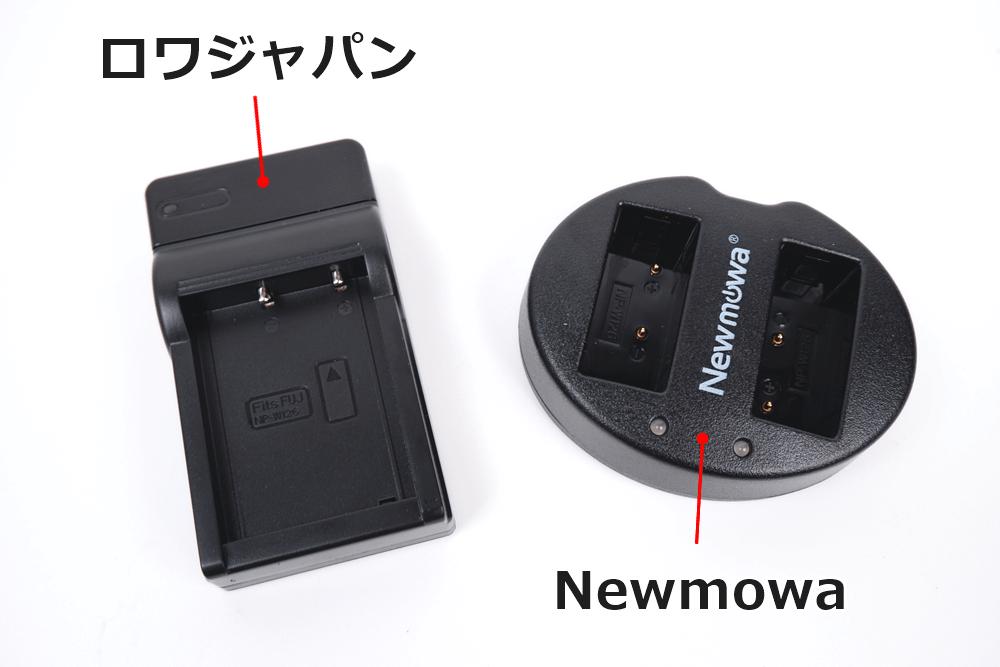 ロワジャパンとNewmowaの充電器