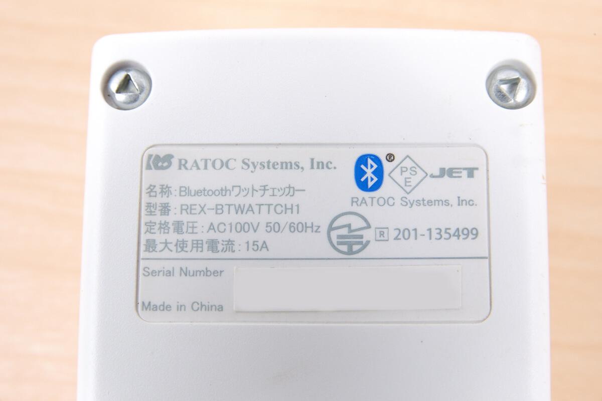 ラトックシステム Bluetooth ワットチェッカーの詳細