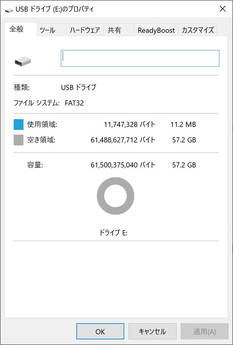 サンディスク SDCZ48-064G-U46の容量とフォーマット