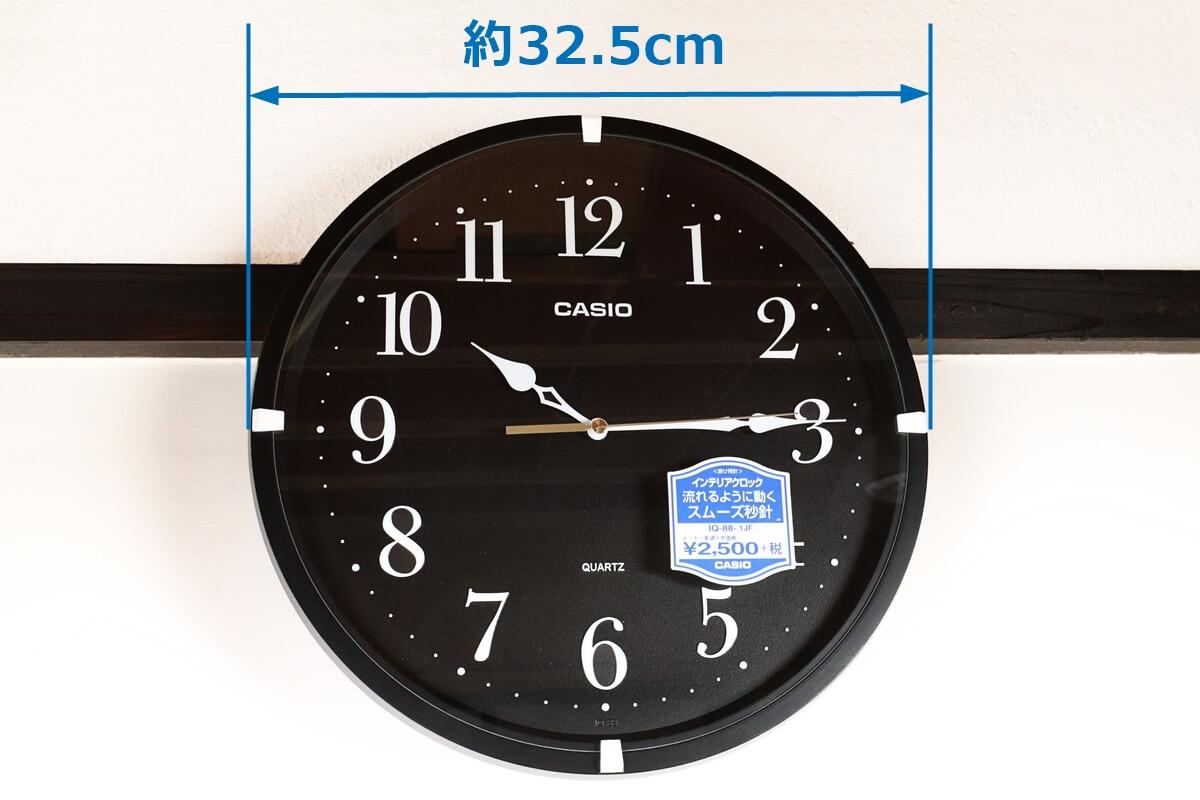 カシオの掛け時計 IQ-88の直径