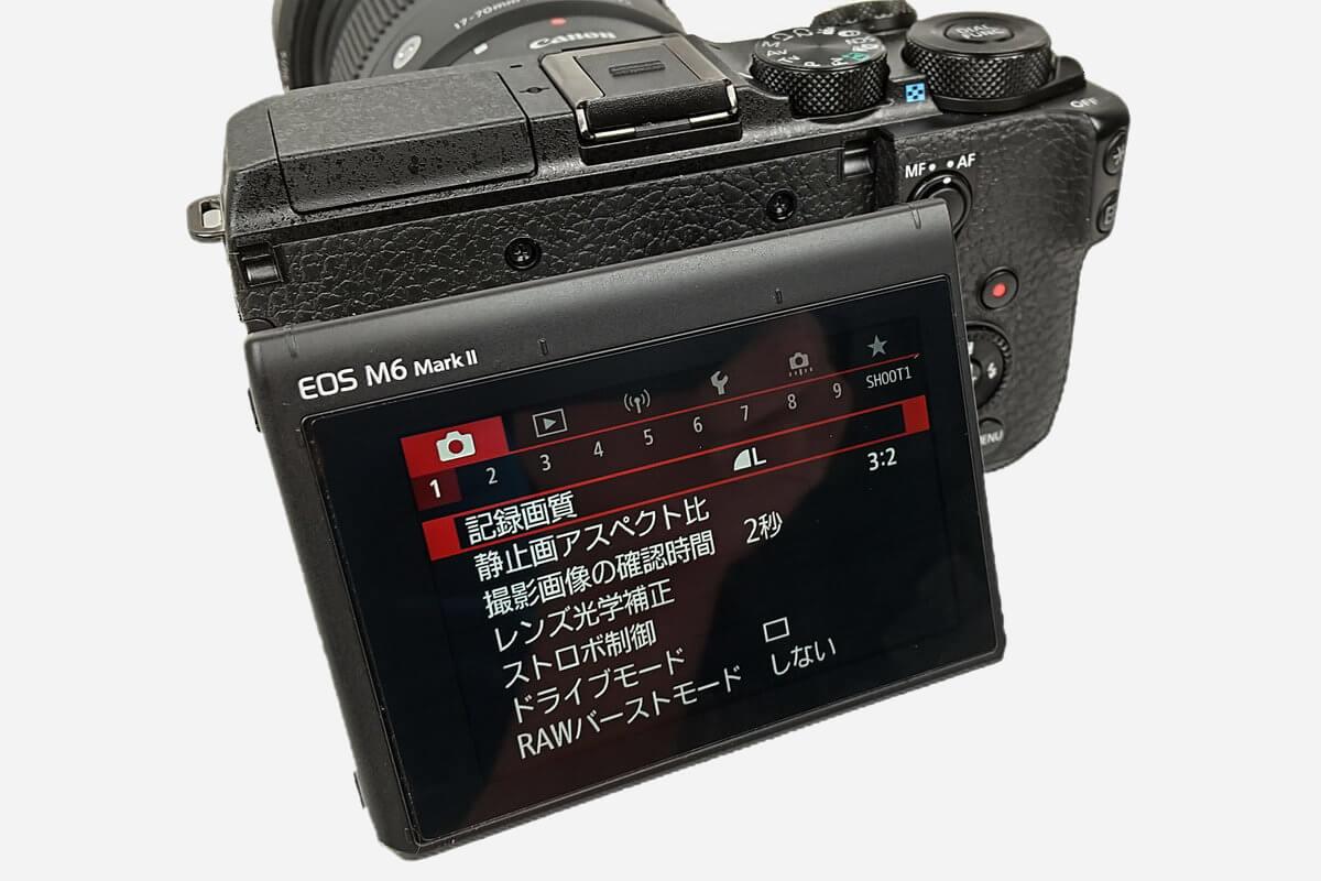 キヤノン EOS M6 mark2の保護フィルム