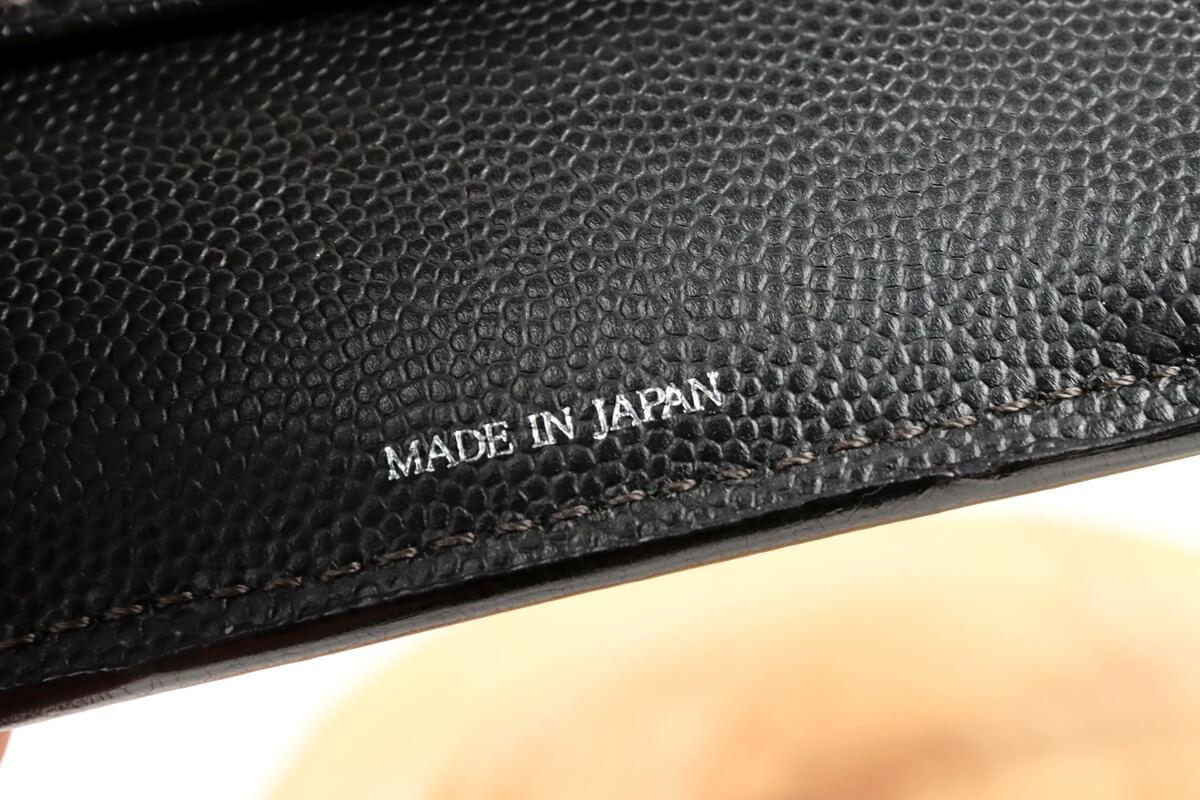 キプリス ペルラネラ 二つ折り財布は日本製