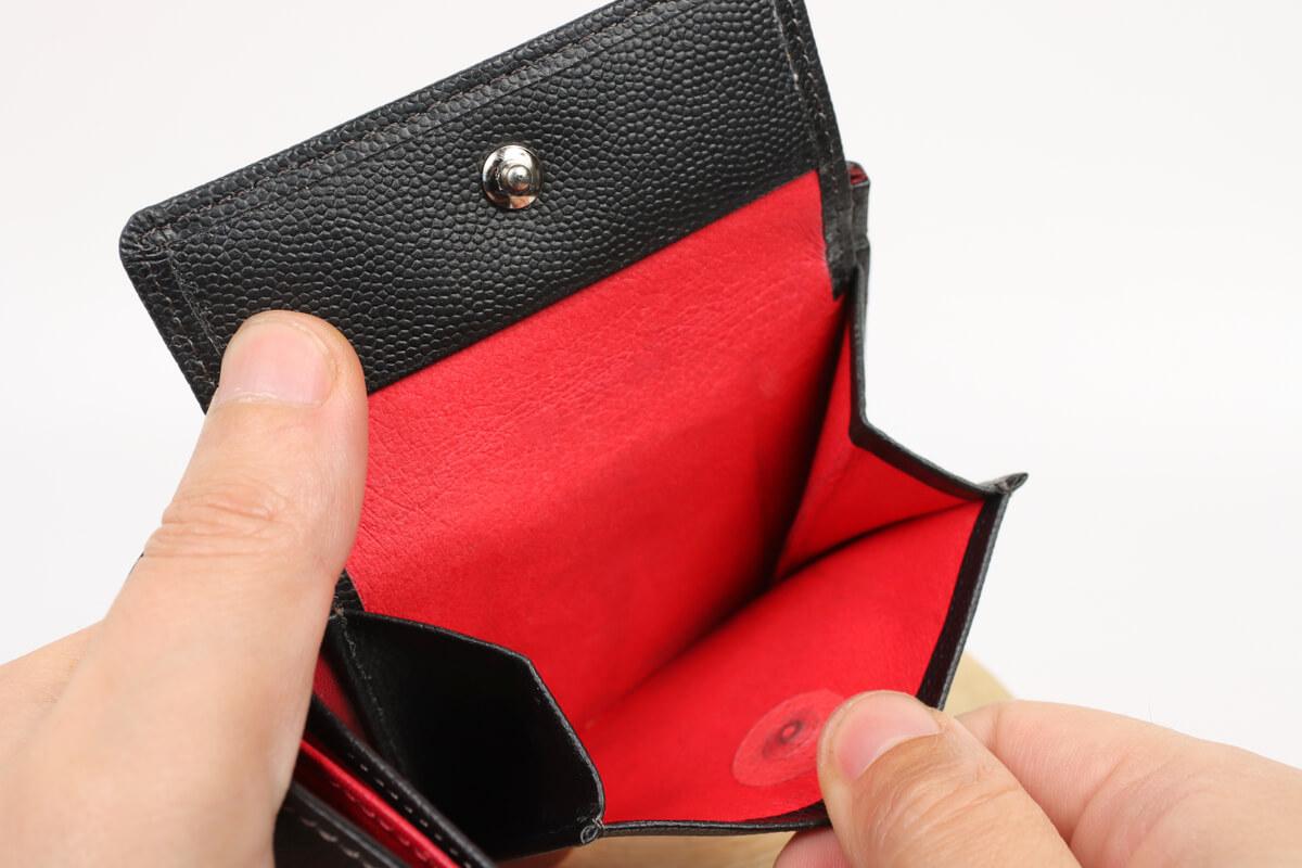 キプリス ペルラネラ 二つ折り財布の小銭入れ