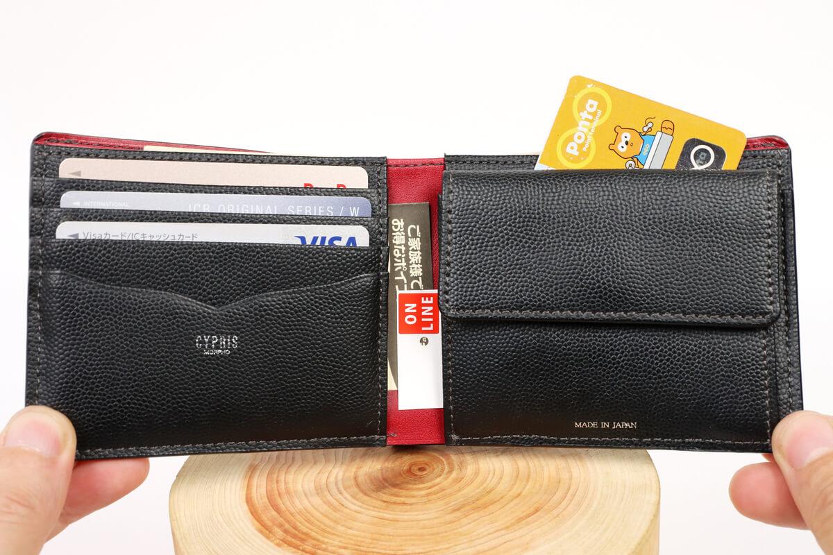 キプリス ペルラネラ 二つ折り財布にカードを入れる