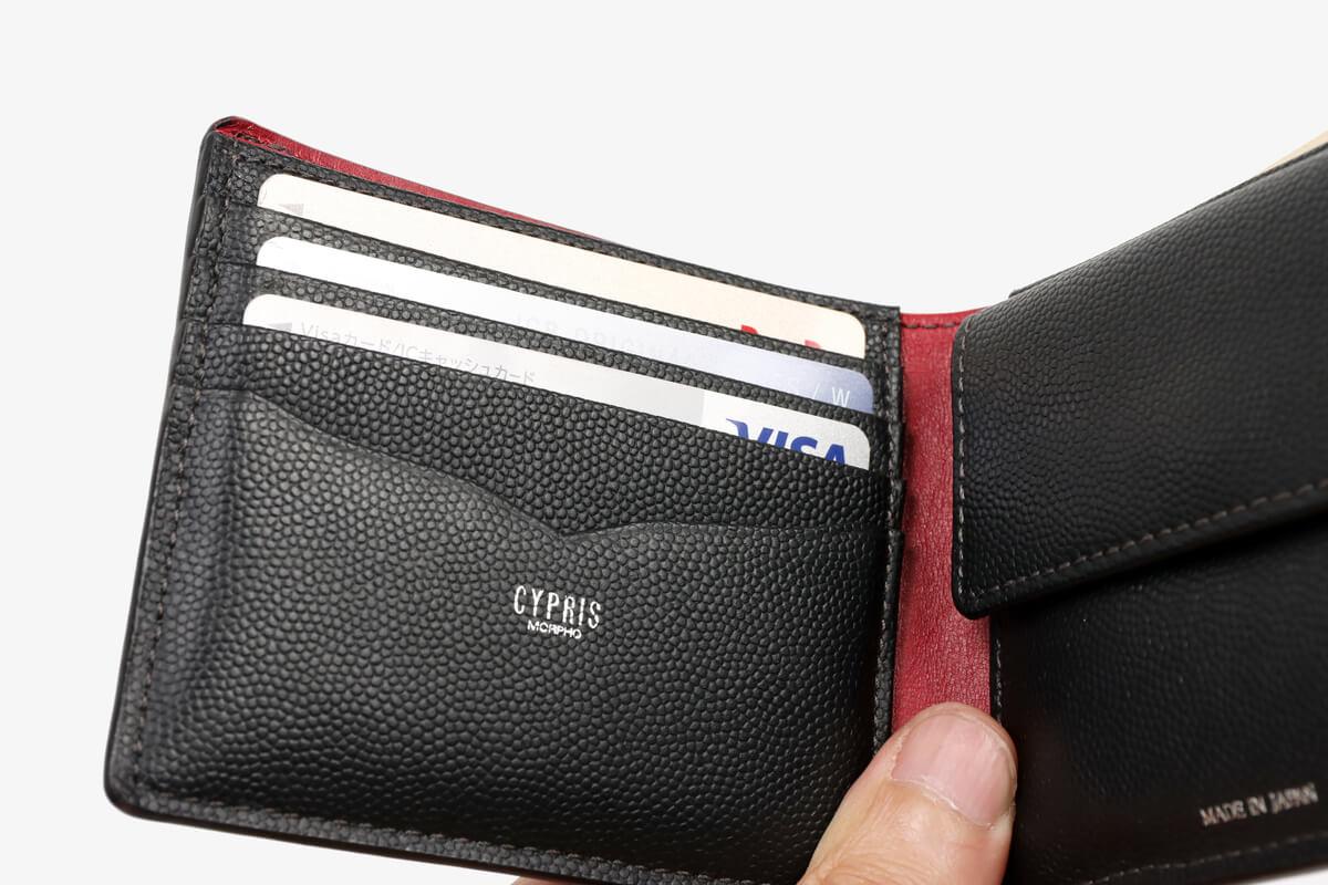 キプリス ペルラネラ 二つ折り財布