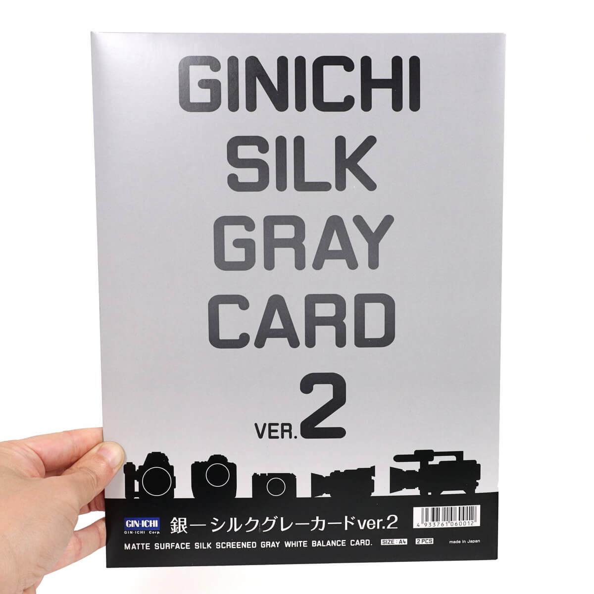 銀一シルクグレーカードのパッケージ