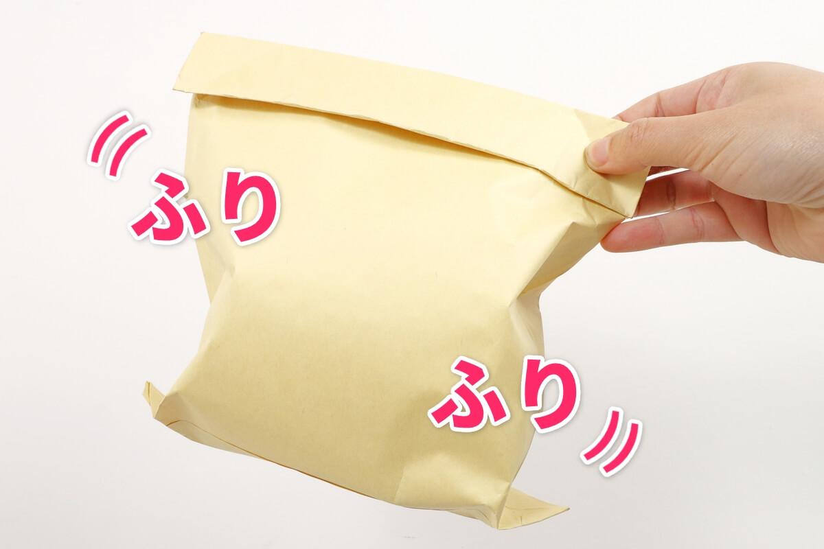 封筒でふりふりポップコーンを作る