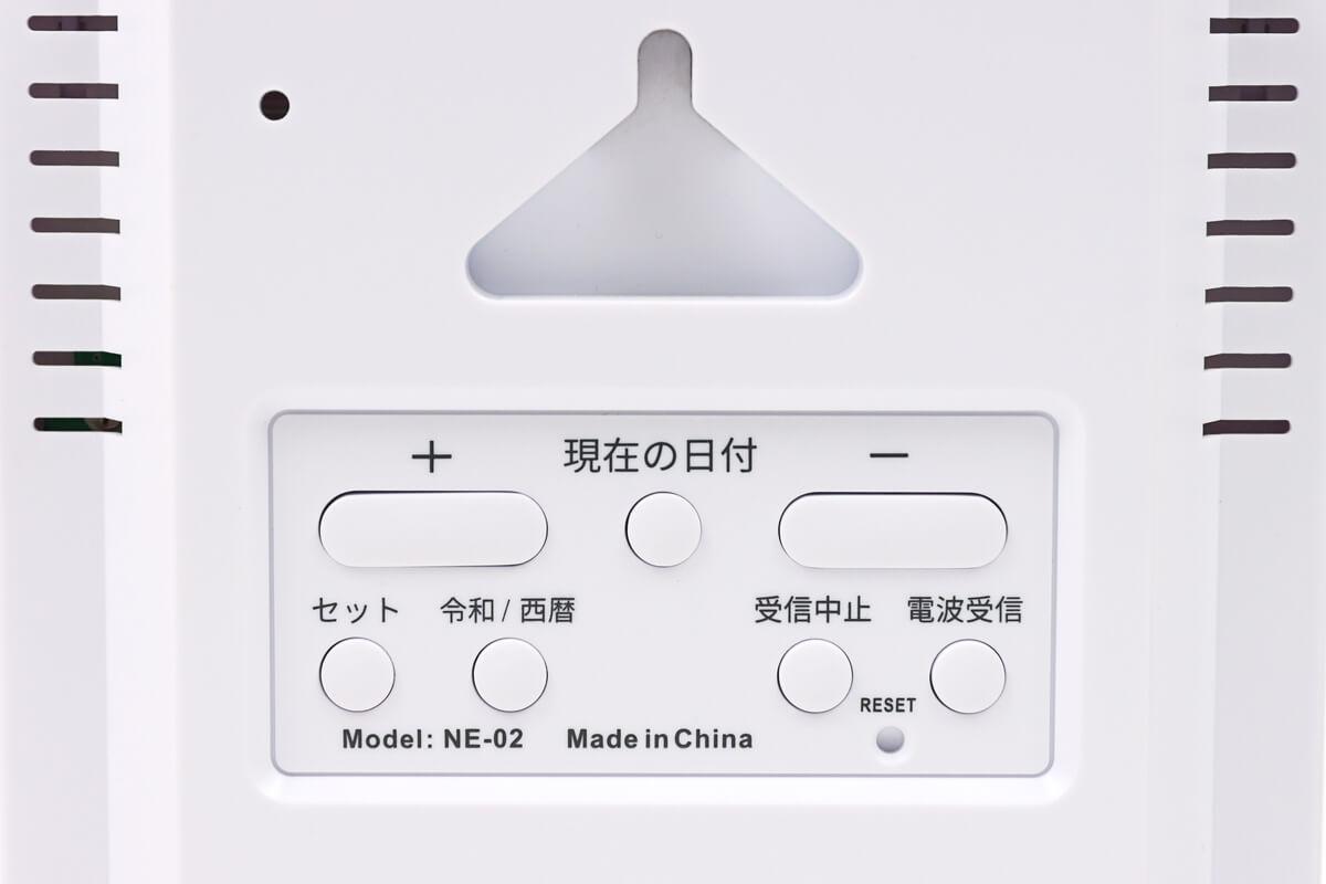 アデッソ NE-02 日めくりカレンダー電波時計のムーブメント