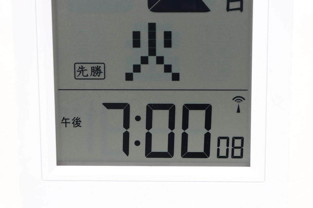 アデッソ NE-02 日めくりカレンダー電波時計は12時間表示