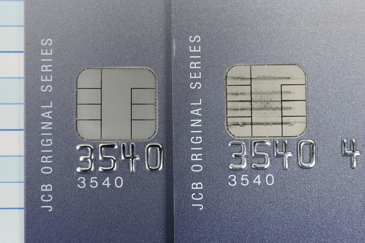 再発行したクレジットカードとICチップの比較