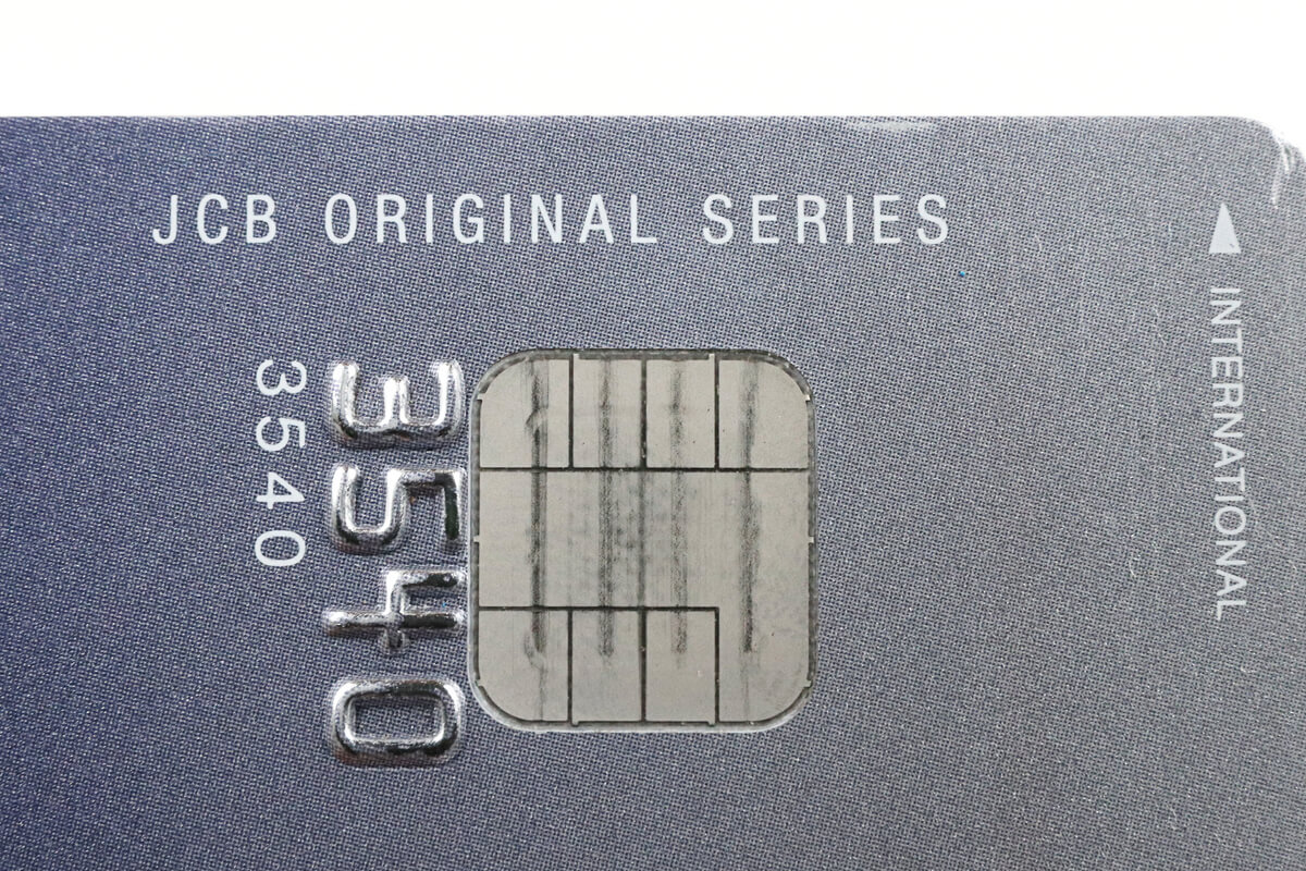 クレジットカード、ICチップの摩耗傷