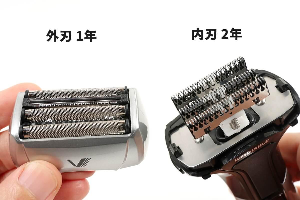 イズミ IZF-V550、刃の交換目安