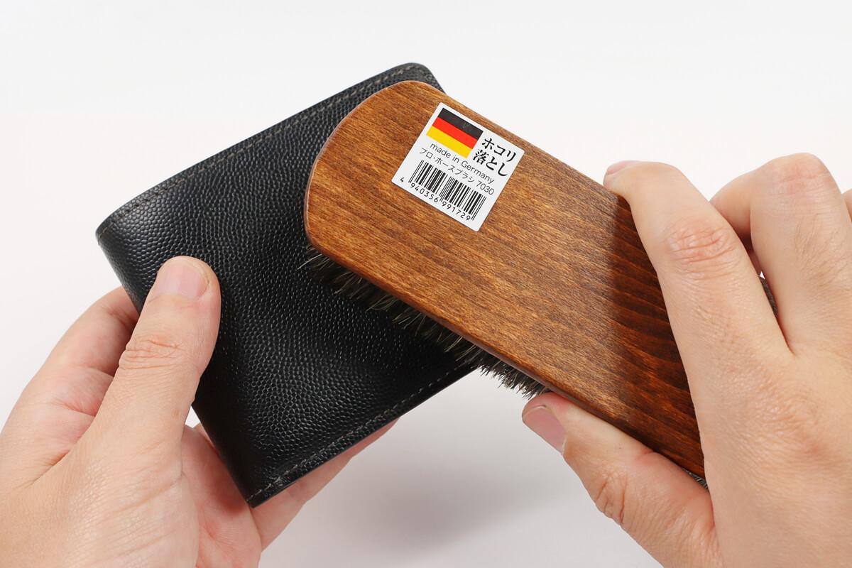 革財布のホコリやチリを馬毛ブラシで落とす