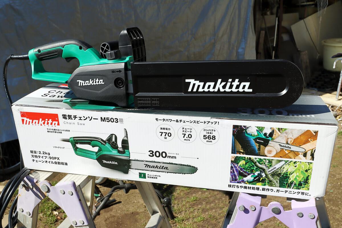 マキタ 電気チェーンソー M503の箱