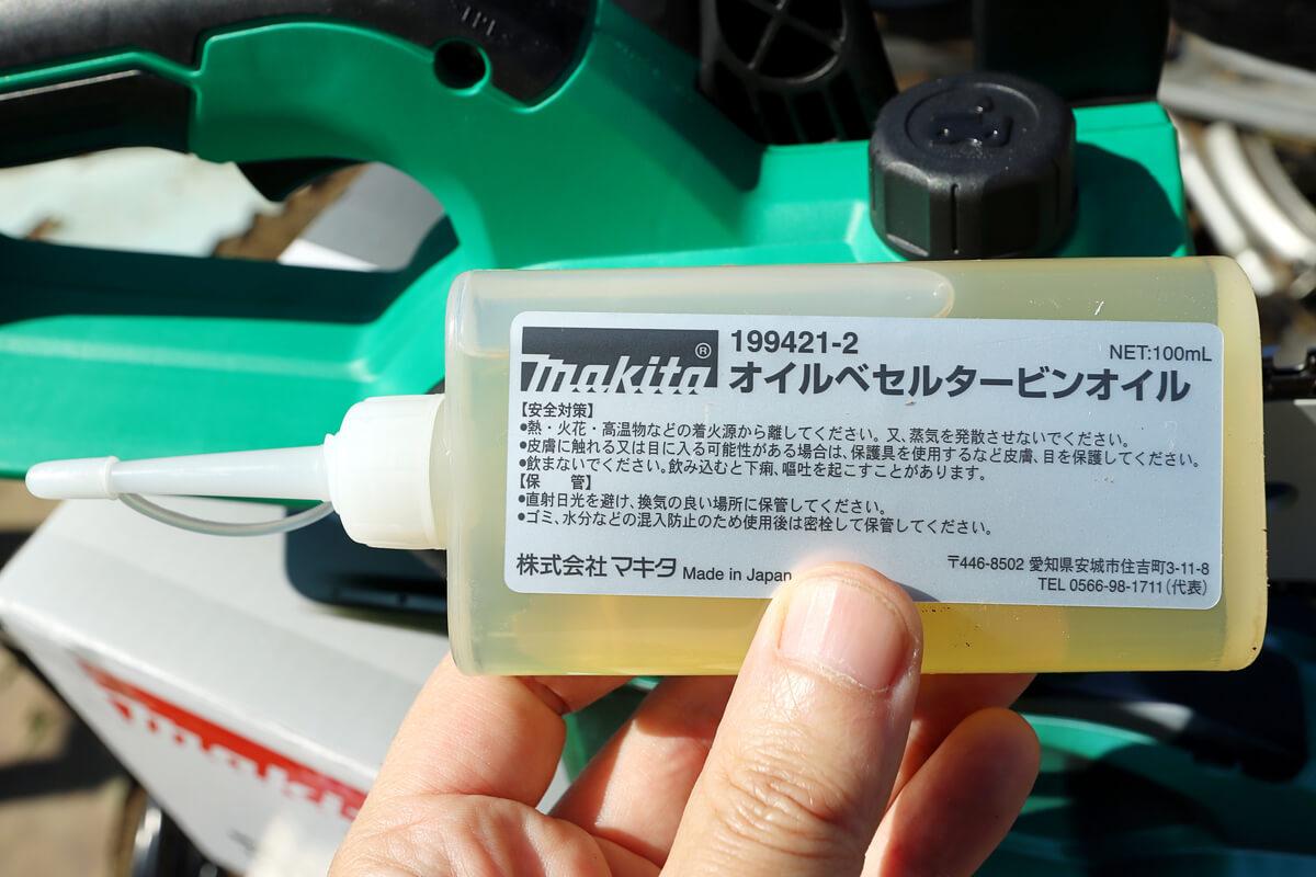 マキタ 電気チェーンソー M503に付属する100mlオイル