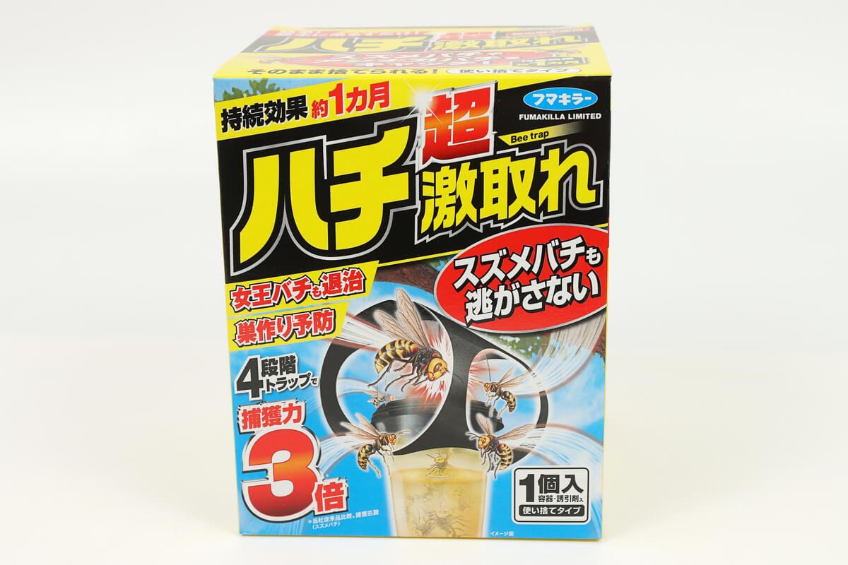 フマキラー 超ハチ激取れのパッケージ