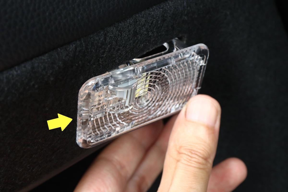 ホンダ フィット4 スイッチ付きのラゲッジランプを取り付ける