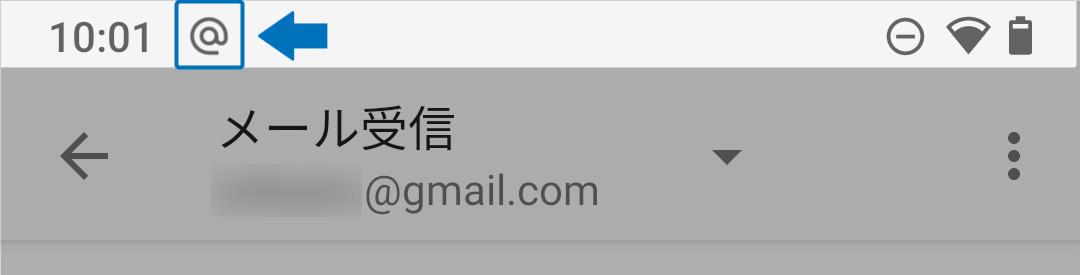 K-9 Mail 通知バーの@マークを消す方法